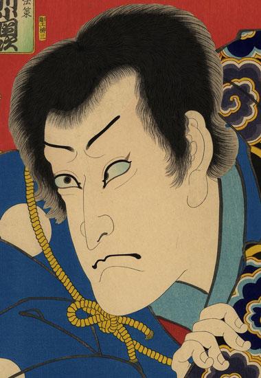 Toyokuni III / KunisadaYakusha-e
