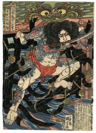 Kuniyoshi�@Mori Rammaru