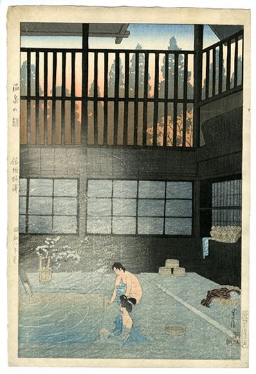 Kasamatsu Shiro Nozawa Onsen in the Morning