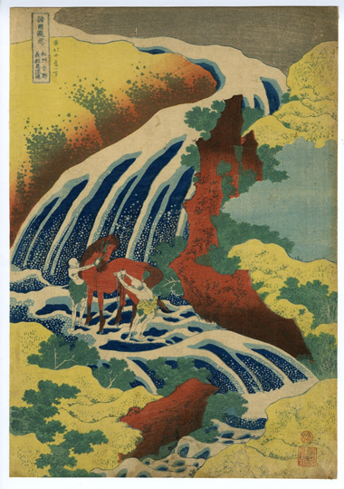 Hokusai The Waterfall in Yamato Province