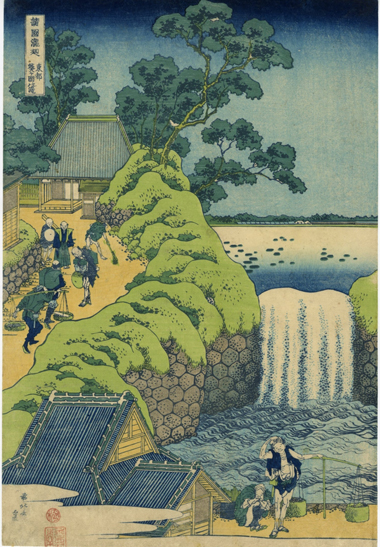 Hokusai Journey to the Waterfalls in All the Provinces, The Falls at Aoigaoka