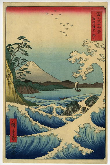 Hiroshige Fifty-three Views of Mt. Fuji,Satta Beach, Suruga