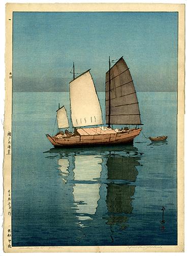 Yoshida Hiroshi The Island Sea Series Sailing Boats, Afternoon
