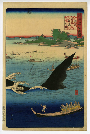 Hiroshige II 100 Famous Views, Whaling at Goto in Hizen Province