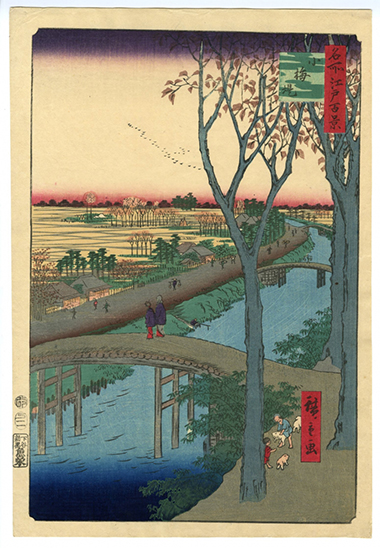 Hiroshige One Hundred Famous Views of Edo, Koume Zutsumi