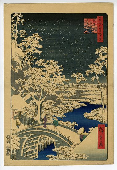 Hiroshige One Hundred Famous Views of Edo, The Drum Bridge and Sunset Hill at Meguro