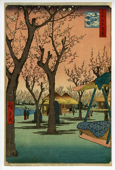 Hiroshige Plum Garden at Kamata, One Hundred Famous Views of Edo