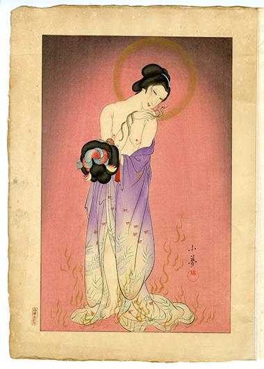 Tachibana Sayume Sawamura Tanosuke