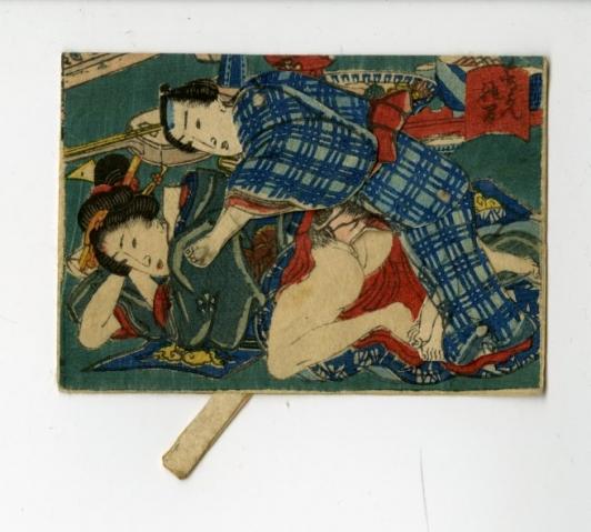 春画(仕掛け絵) - 春画販売 - ...